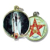 magia-brujeria-talismanes-esoterismo-310501-MLM20328202798_062015-Y.jpg